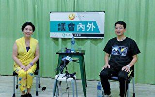 黄伟贤:元朗区议会将撰写7.21报告