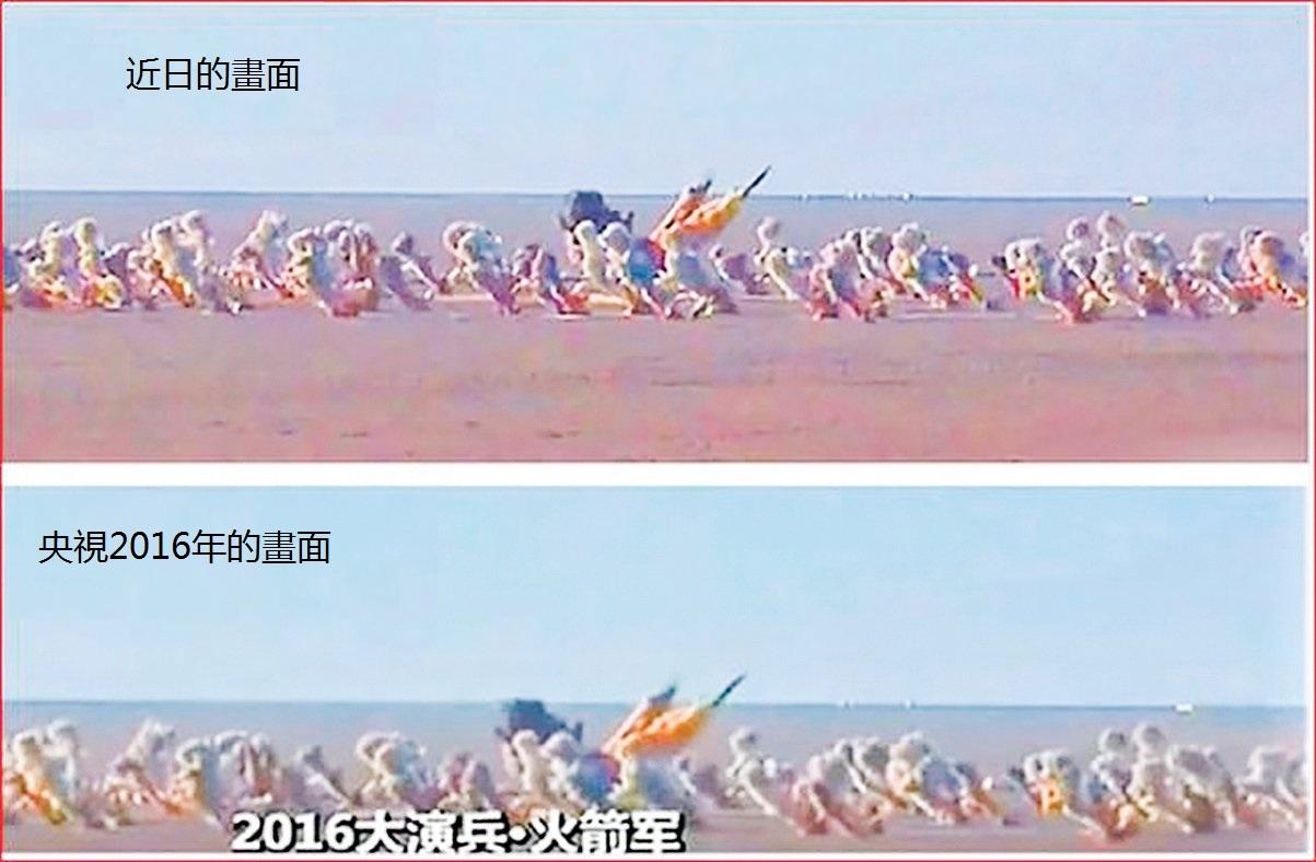 10枚東風導彈齊發?中共軍演再被揭造假