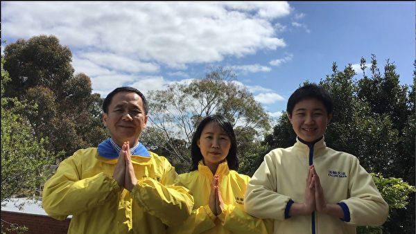 墨爾本法輪功學員Harry Sun(左一)一家願李洪志師父中秋快樂。(影片截圖/本人提供)
