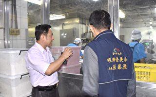 根留台中 豆渣生技投資3.3億元