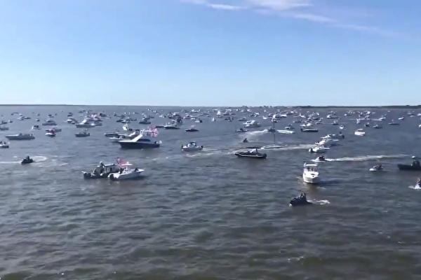 新州和纽约州超过两千艘游艇 挺警挺川普
