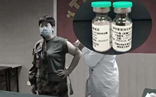 张林:中共少将陈薇 间接承认发动病毒战