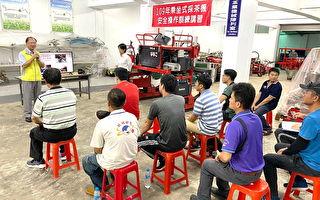 茶改場乘坐式採茶機訓練 輔導代耕隊紓緩缺工