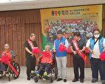 購物兼做公益 「899電商」為身障者創造就業