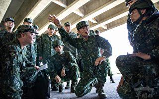 美揭共軍攻台4方案 分析:台灣安全已無礙