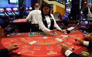 纽约赌场9日重启 解聘员工陆续被召回
