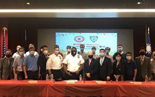市警總局社區事務部新任警司拜訪中華公所