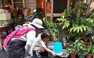 防范登革热黄金周 请市民速将积水容器清除
