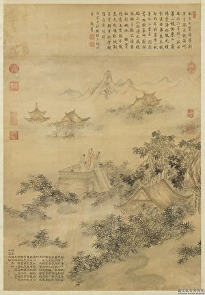 中秋節:拜月賞月吃月餅 風俗源起各不同