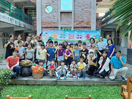 小茶壶儿童剧团在沙坑国小的廉政说故事留下的足迹。