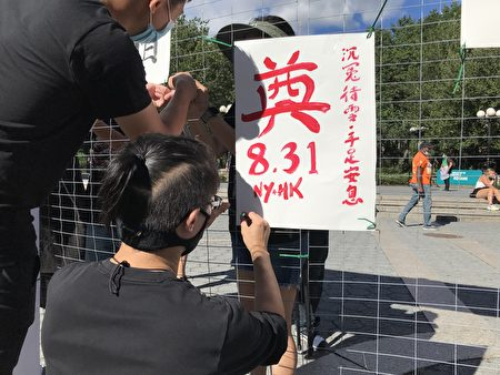 「NY4HK」成員在紐約聯合廣場搭建香港8‧31太子站悼念場景。