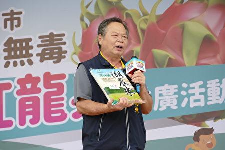 农业局长蔡精强表示,外埔农会将捐赠3公斤装的湖底米800包给台中社会局,期望帮助台中市的弱势团体。
