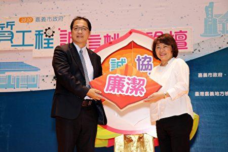 左为廉政署署长郑铭谦,右为市长黄敏惠。