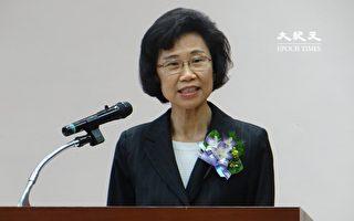 台监院秘书长朱富美就职 副院长仍从缺