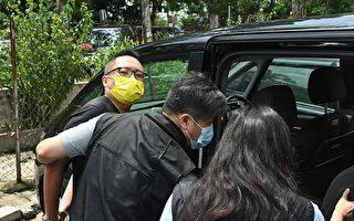 因言入罪 港人民力量副主席被抓超48小時