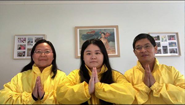墨爾本法輪功學員Denny Huang(右一)一家祝願李洪志師父中秋快樂。(影片截圖/本人提供)