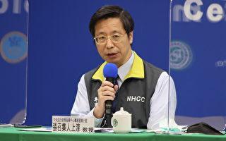 疫苗受試不良反應 台灣將延長安全觀察期