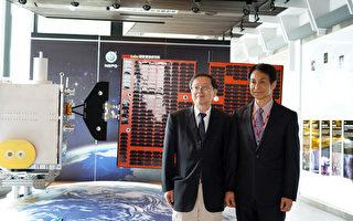 福卫七号操控系统自主发展成功