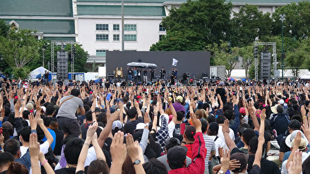 法政大學學生發起抗議,湧入皇家田廣場,高喊「政府下台、人民萬歲」的口號。