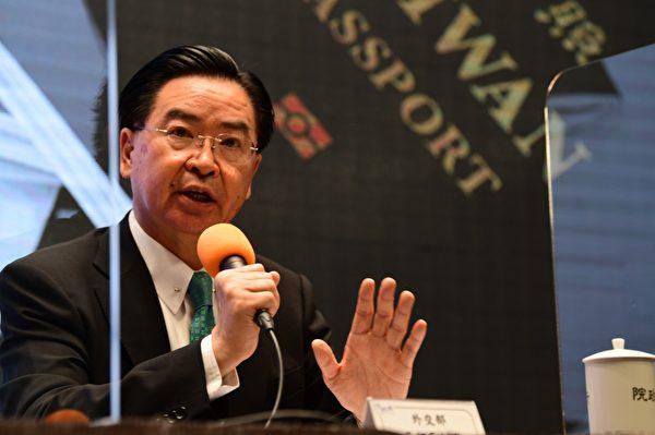 中華民國外交部長吳釗燮接受法國媒體專訪,談到香港之後,台灣恐成為中共下個目標,因此台灣也不斷增強自我防禦能力,他呼籲國際社會繼續支持捍衛民主前線的台灣。(行政院提供)