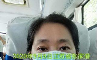 江苏访民在京被截交给驻京办 重回黑监狱