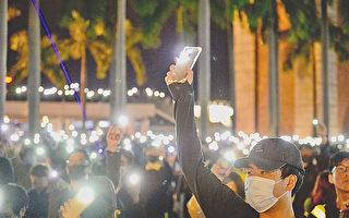 两名反送中香港青年正式收到美庇护批准信