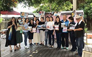 雲林國家文化記憶成果展  開啟文化歷史記憶