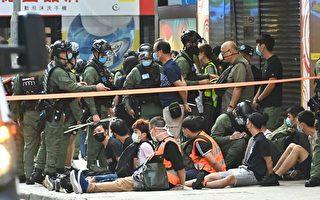 9.6港人遊行 近三百人被捕 警三度射胡椒球