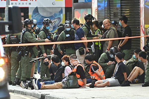 9.6港人游行 近三百人被捕 警三度射胡椒球