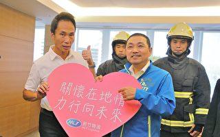 捐赠消防装备 新竹物流热心公益造福社会
