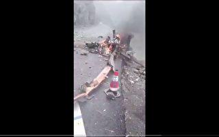 四川一架直升机坠毁 3人遇难