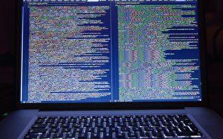 中共提全球数据安全 专家:背后三个意图
