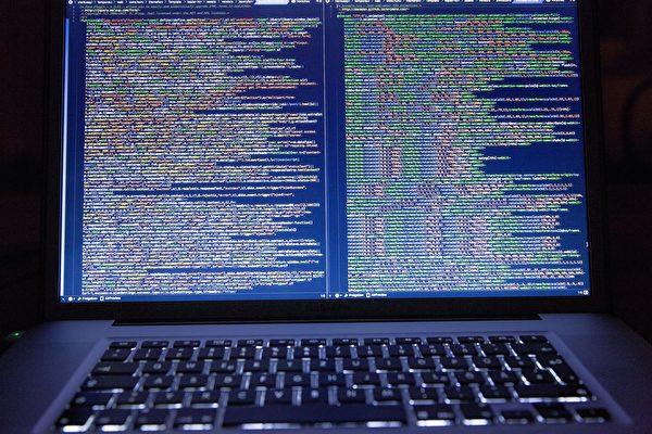 中共提全球數據安全 專家:背後三個意圖