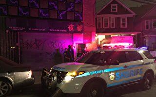 法拉盛又一酒吧违违反防疫令遭关店 5人被捕