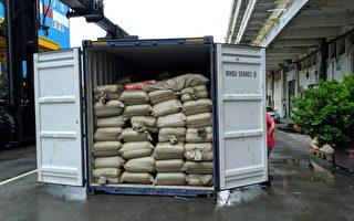 以靠枕掩護走私 基隆關查獲大陸蒜頭8千公斤
