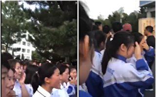 【獨家】内蒙強推漢語教育 維穩手段曝光