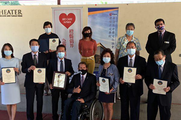 橙县颁奖 表扬华人贡献