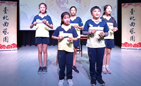 南崁國小學生-以三塊板演出、祝教師節快樂。