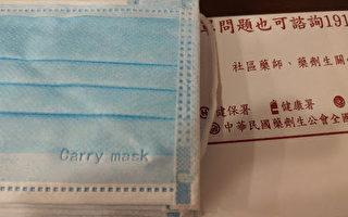 加利科技公司 口罩印有Carrymask鋼印
