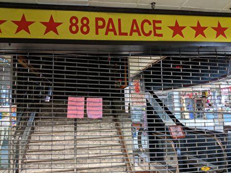 新怡東大酒樓22日張貼告示,正式宣布關門。