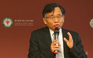 国际经贸频繁 台公卫教授吁建置防疫互助协定