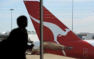 南澳提高海外回國者額度至每週600人