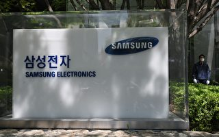 中共竊韓國技術 三星電子防不勝防