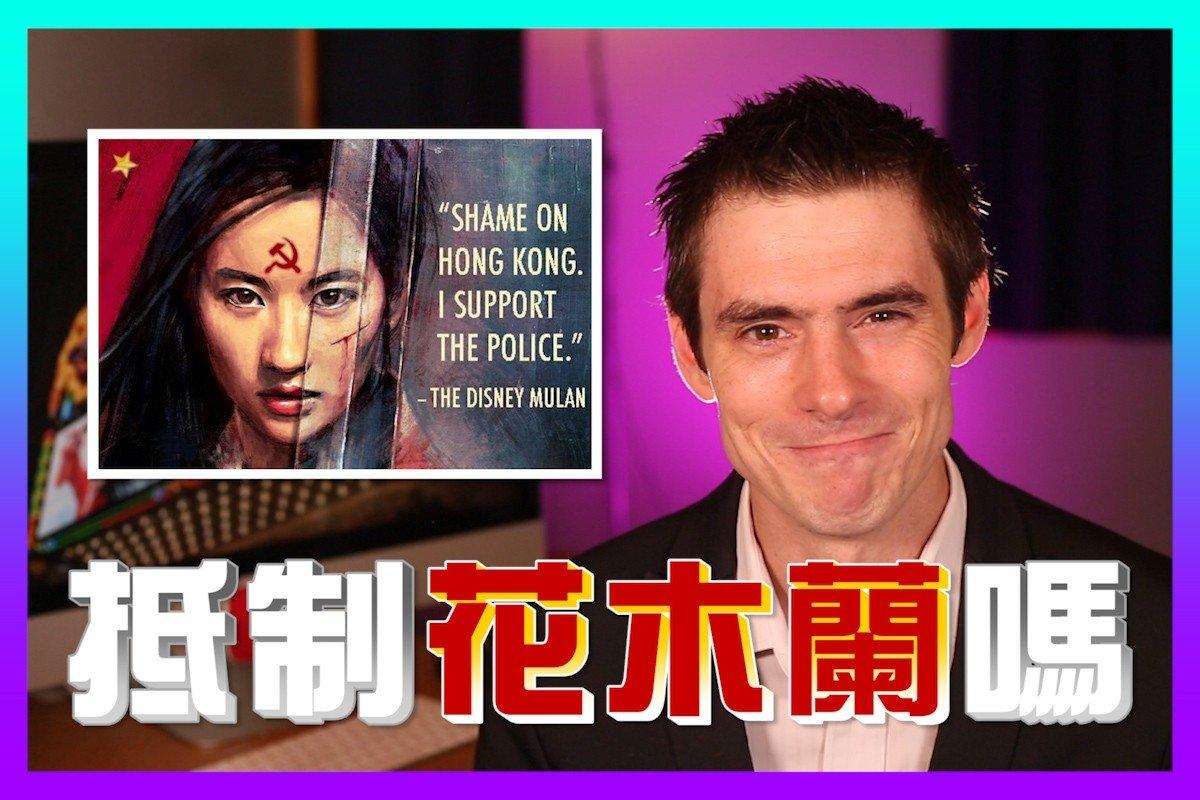 【老外看中國】荷里活製片人:中共連未來都管