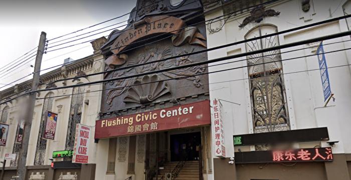 紐約華人社區詐領福利亂象 一女老闆被訴