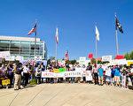 反對16號提案 苗必達民眾集會及汽車遊行