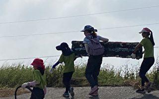 国际净滩日共同携手爱护鳌鼓湿地森林园区