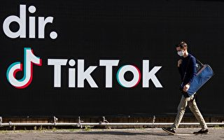 美聯邦法官暫時中止川普TikTok禁令
