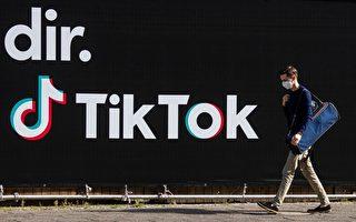 TikTok交易仍有疑慮 傳美官員未同意