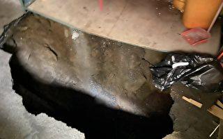 基市正滨国小地板塌陷 学生掉落受伤送医